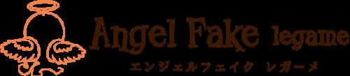 AngelFakeオンラインショップ