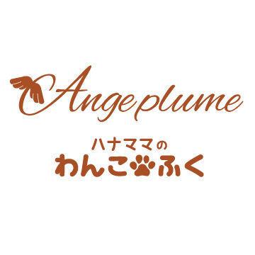 Angeplume