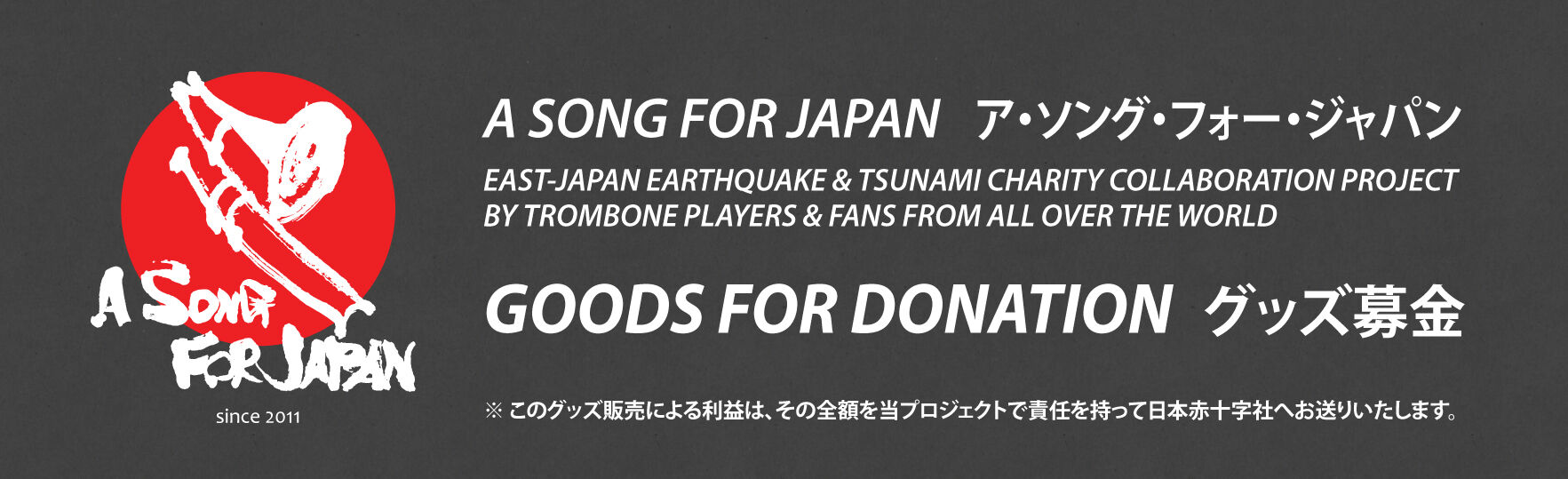 A SONG FOR JAPAN'S GOODS FOR DONATION
