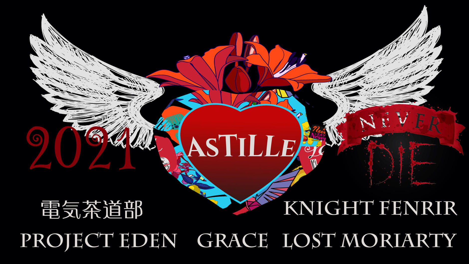 ASTILLE label's STORE