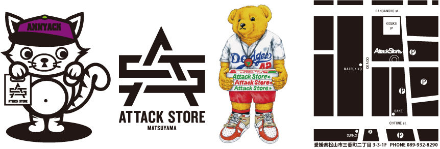 Attack Store