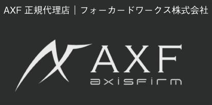 AXF正規代理店|フォーカードワークス株式会社