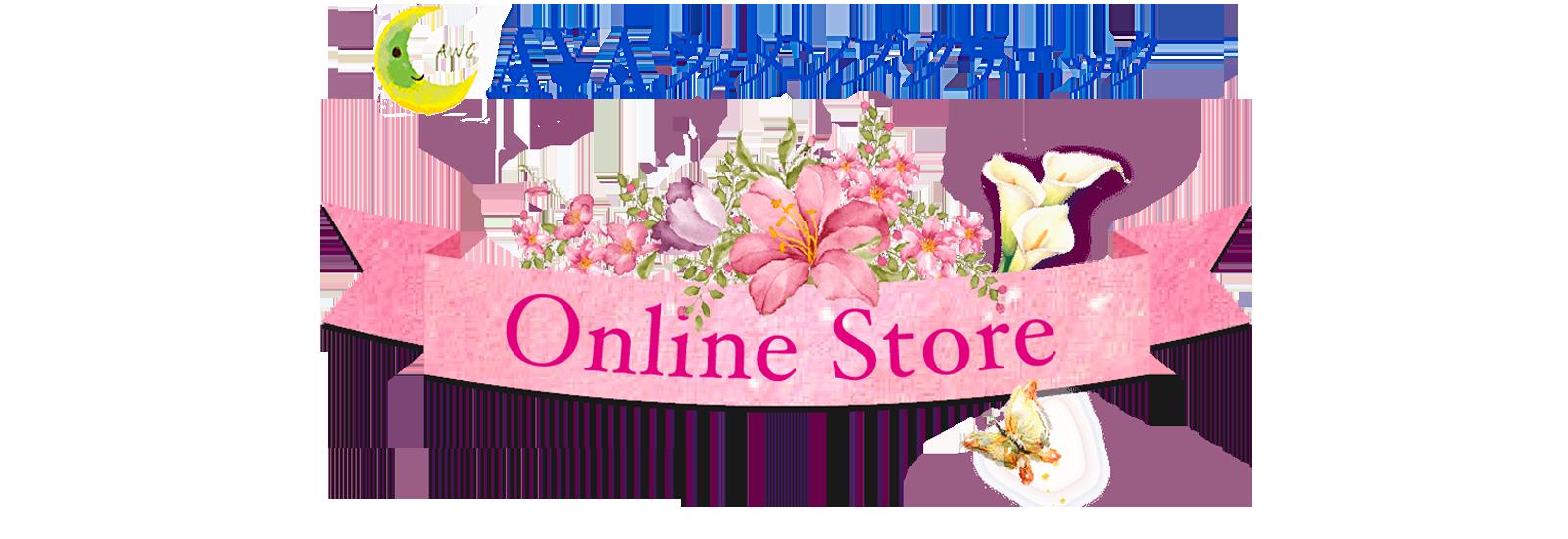 AYA ウィメンズクリニック Online Store