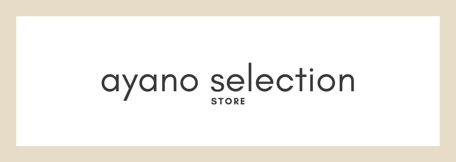 ayano selection