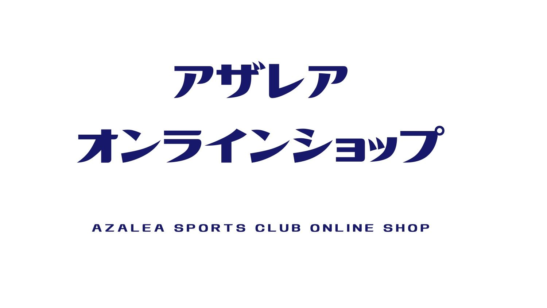 AZALEA ONLINE SHOP