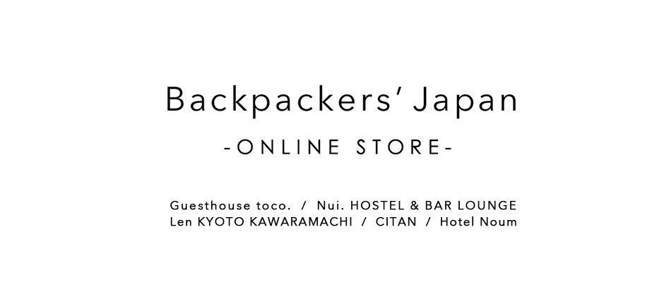 Backpackers' Japan オンラインストア