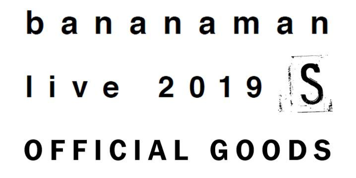 bananaman official goods store