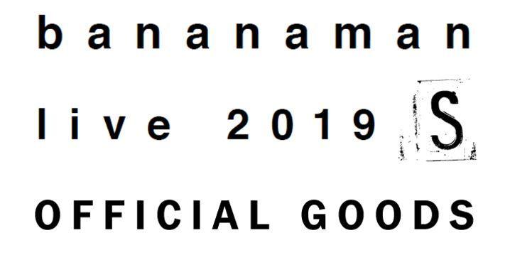 bananaman official goods store