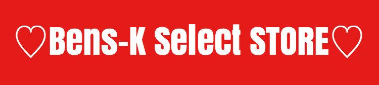 Bens-K Select STORE