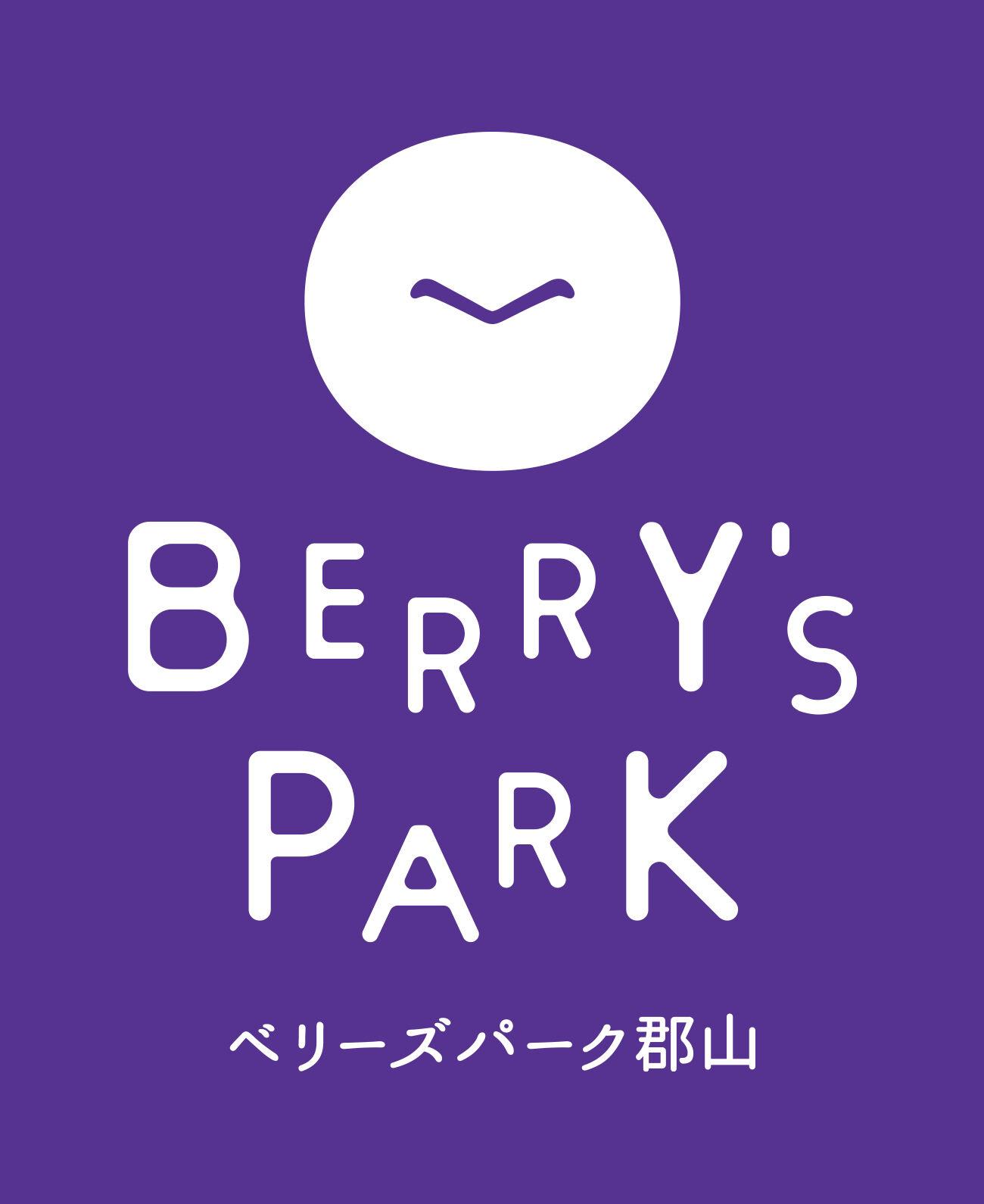 BERRY'S PARK  KORIYAMA