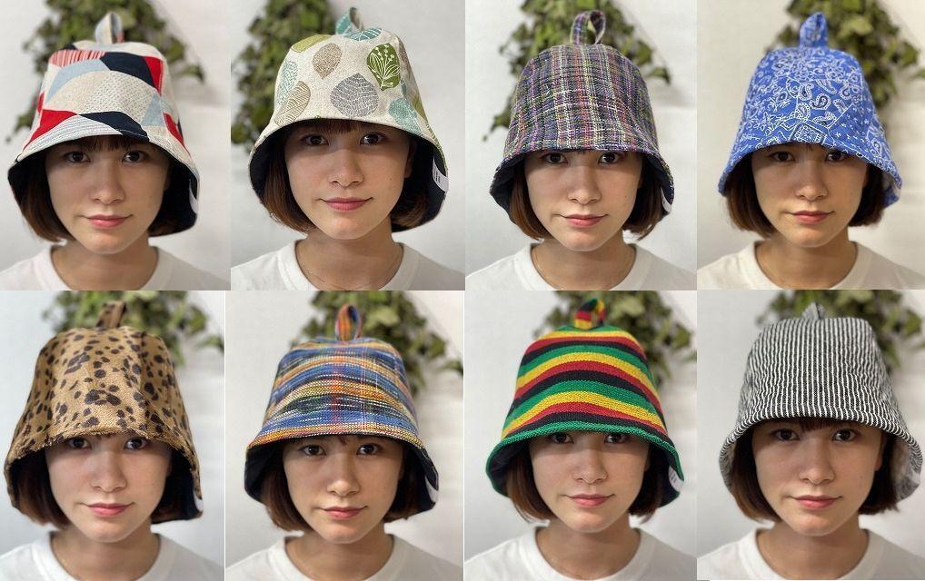 ベストサウナハット Best Sauna Hat