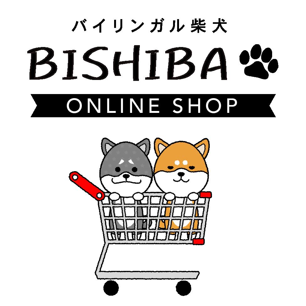 bishiba