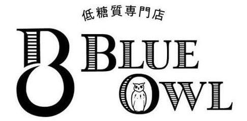 低糖質専門店BLUE OWL