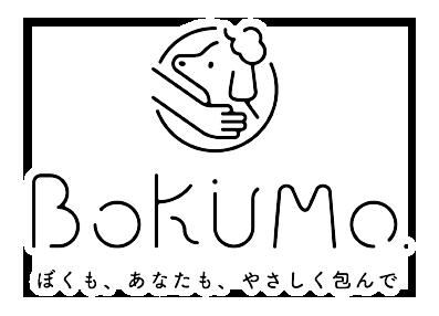 ペットシャンプー | BOKUMO. 公式オンラインショップ