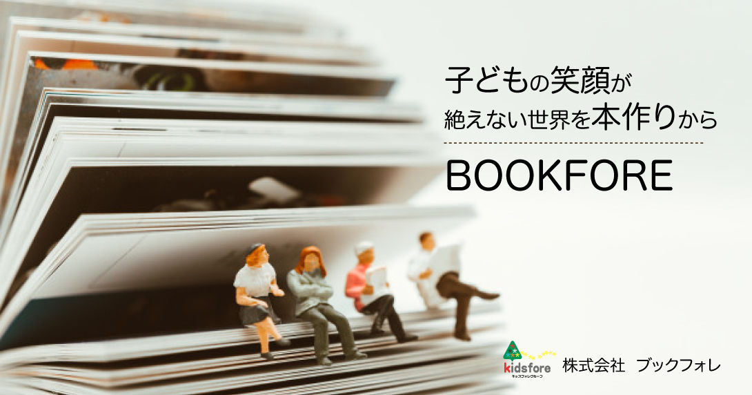 Bookfore Japan