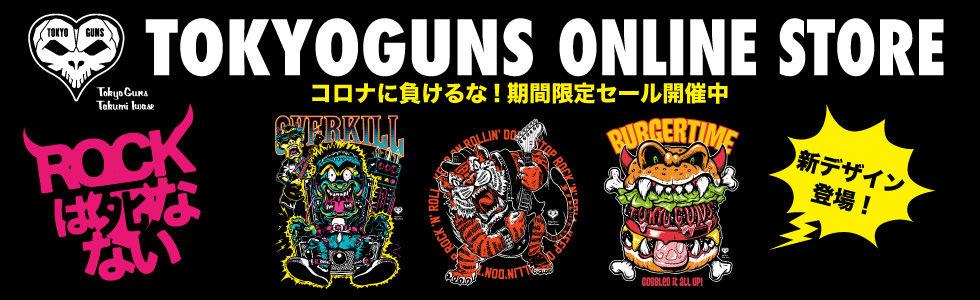 TOKYOGUNS ONLINESTORE