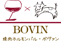 BOVIN ONLINE