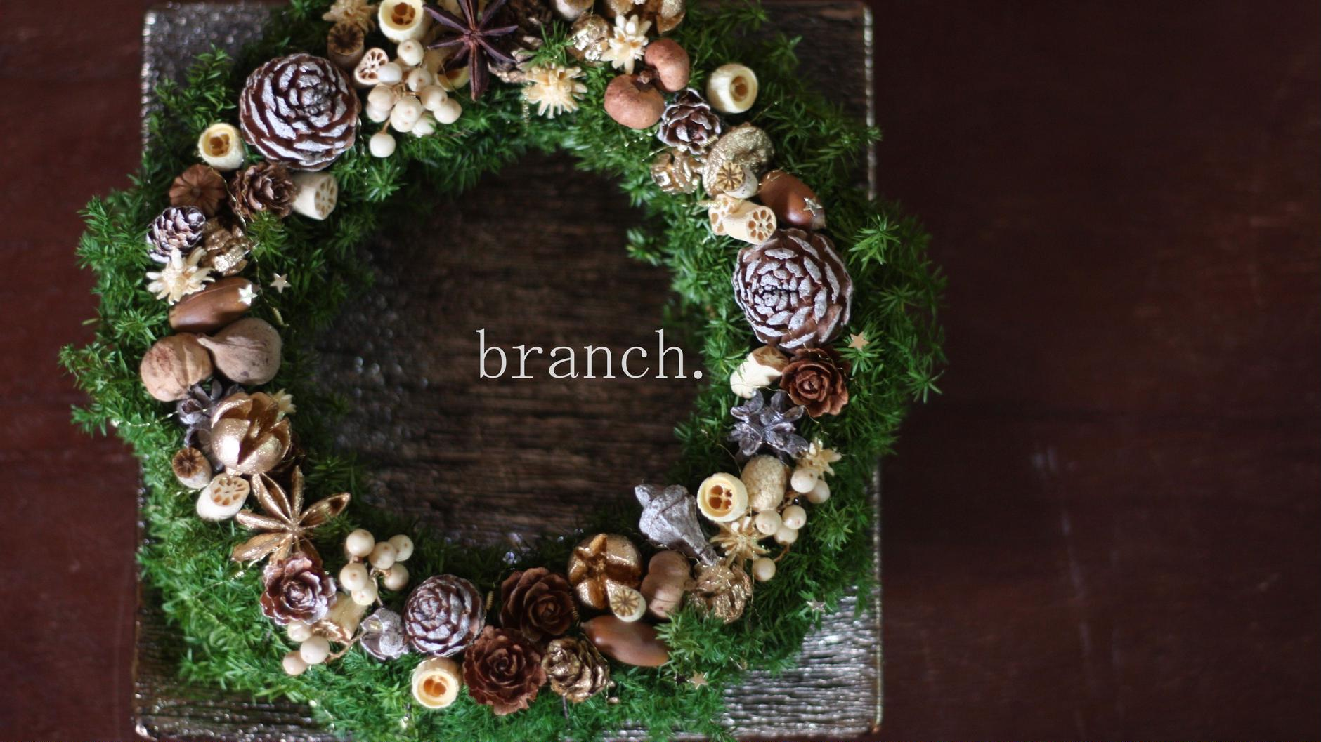 branch.