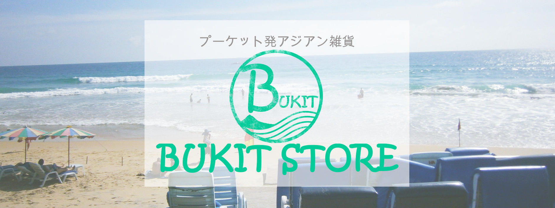 BUKIT STORE