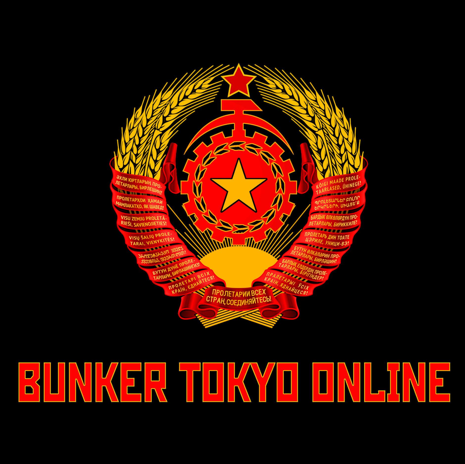 BUNKER TOKYO