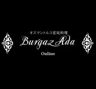 BURGAZ ADA Online