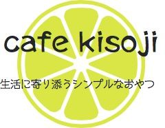 cafe kisoji STORE