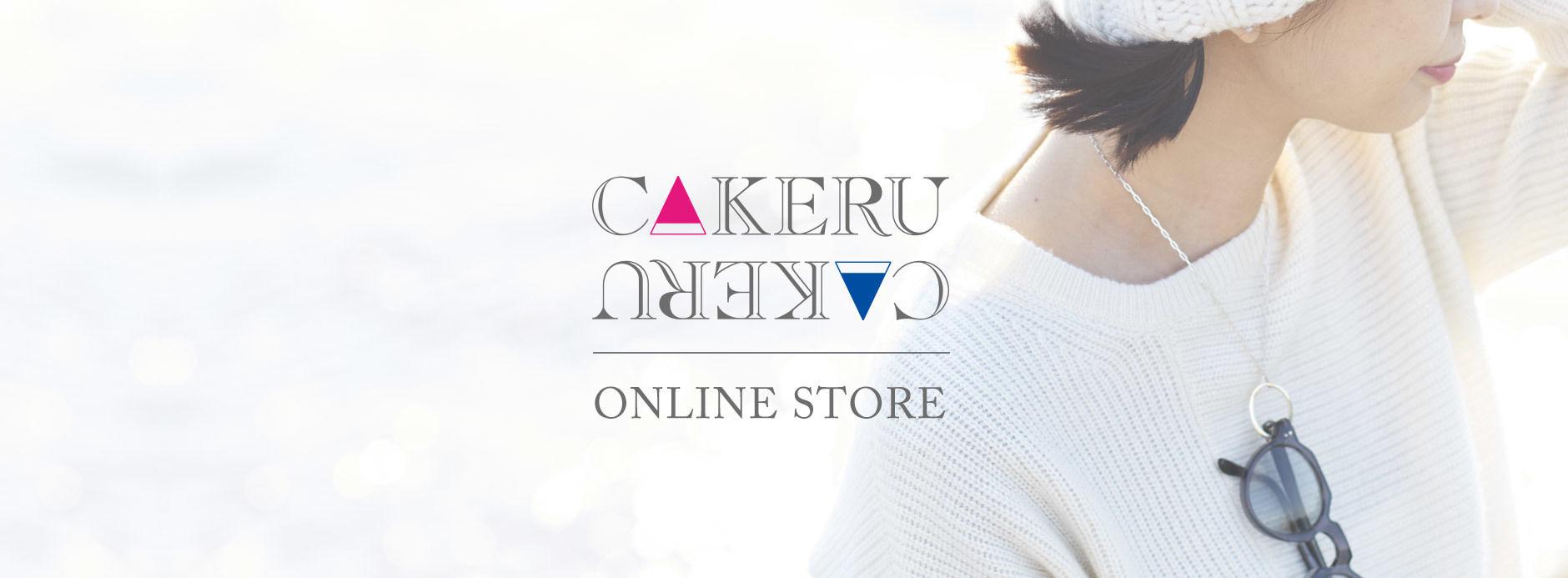 CAKERU CAKERU ONLINESTORE