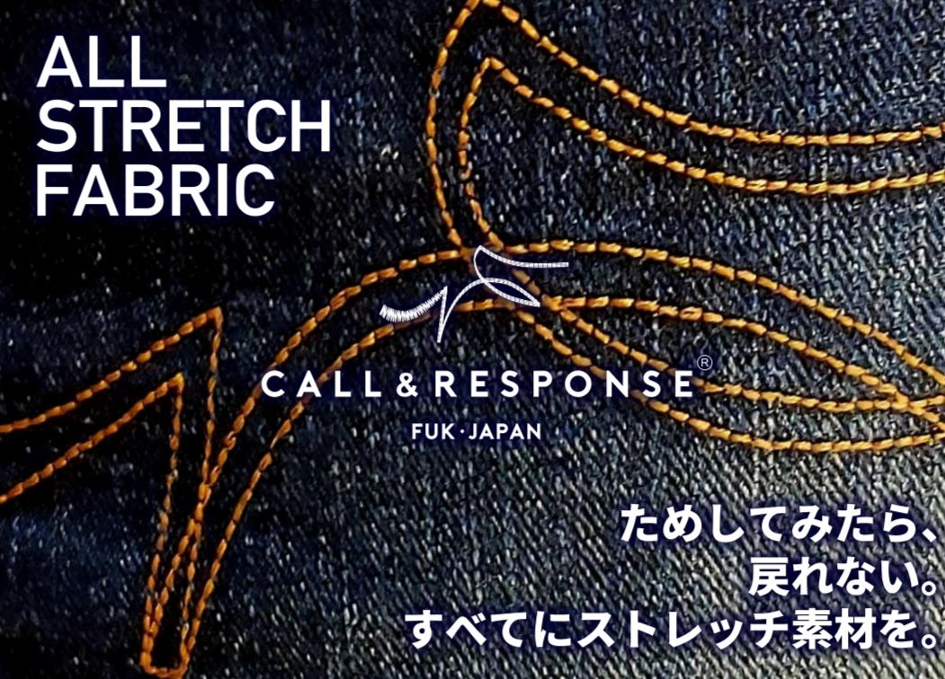 CALL&RESPONSE    OFFICIAL  ONLINESHOP