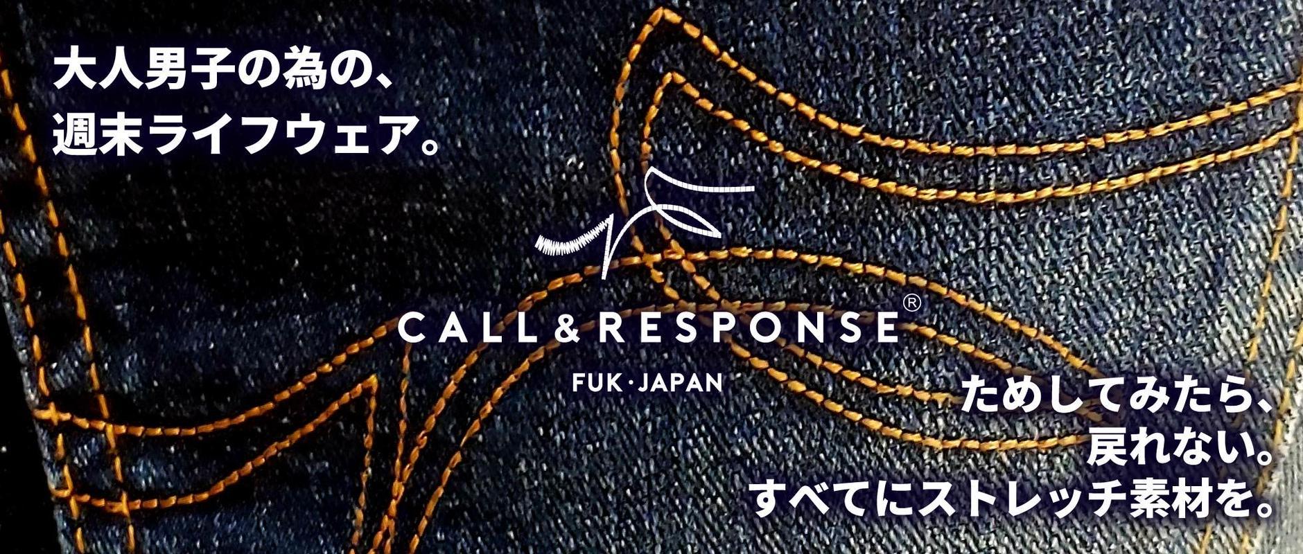 【公式】CALL&RESPONSE    オンラインストア