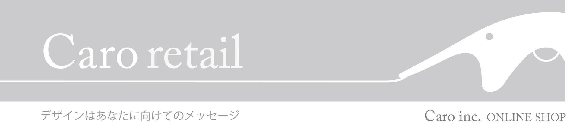caroretail