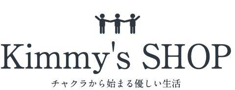 Kimmy's SHOP