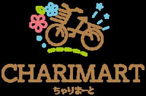 自転車用品『ちゃりMART』オンラインショップ!2段式前カゴカバーやサイクルカバーが最安値!