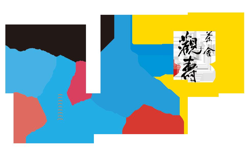 茶舎 觀壽(みこと)'STORE