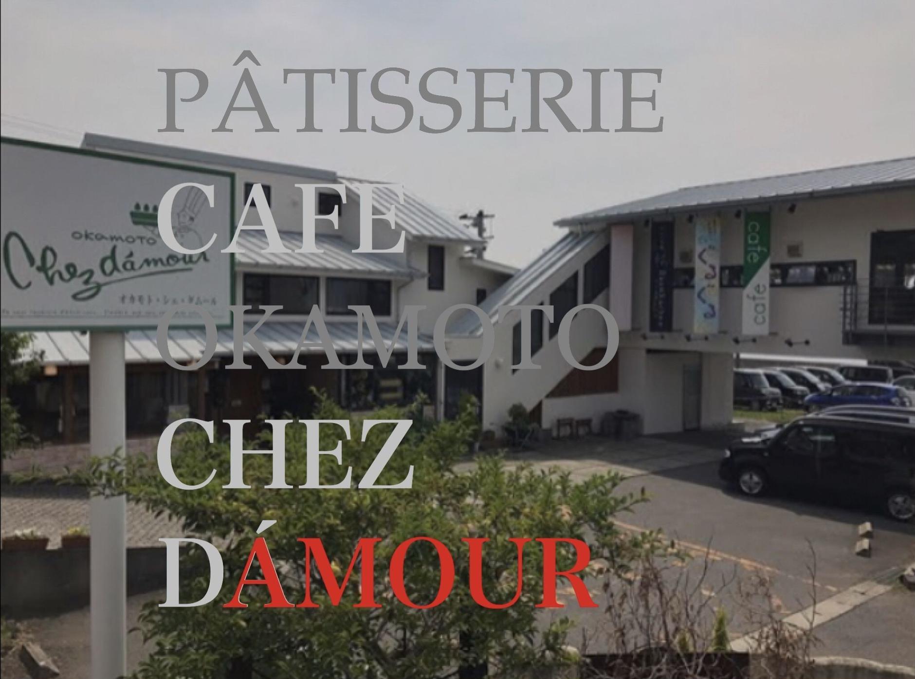 Okamoto Chez D'amour