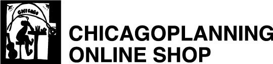 シカゴプランニング オンラインショップ