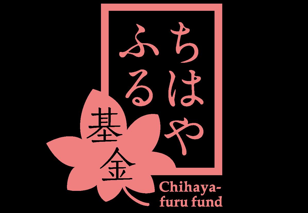 chihayafund