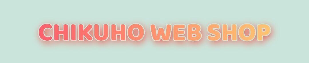 CHIKUHO WEB SHOP