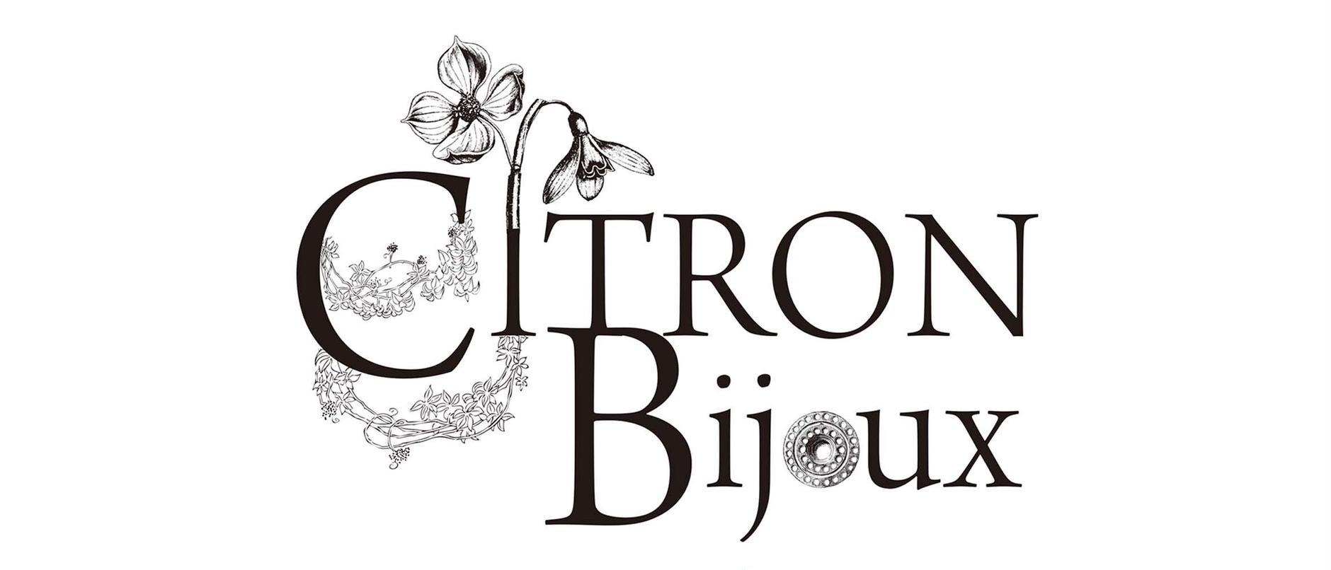 CITRON Bijoux online store