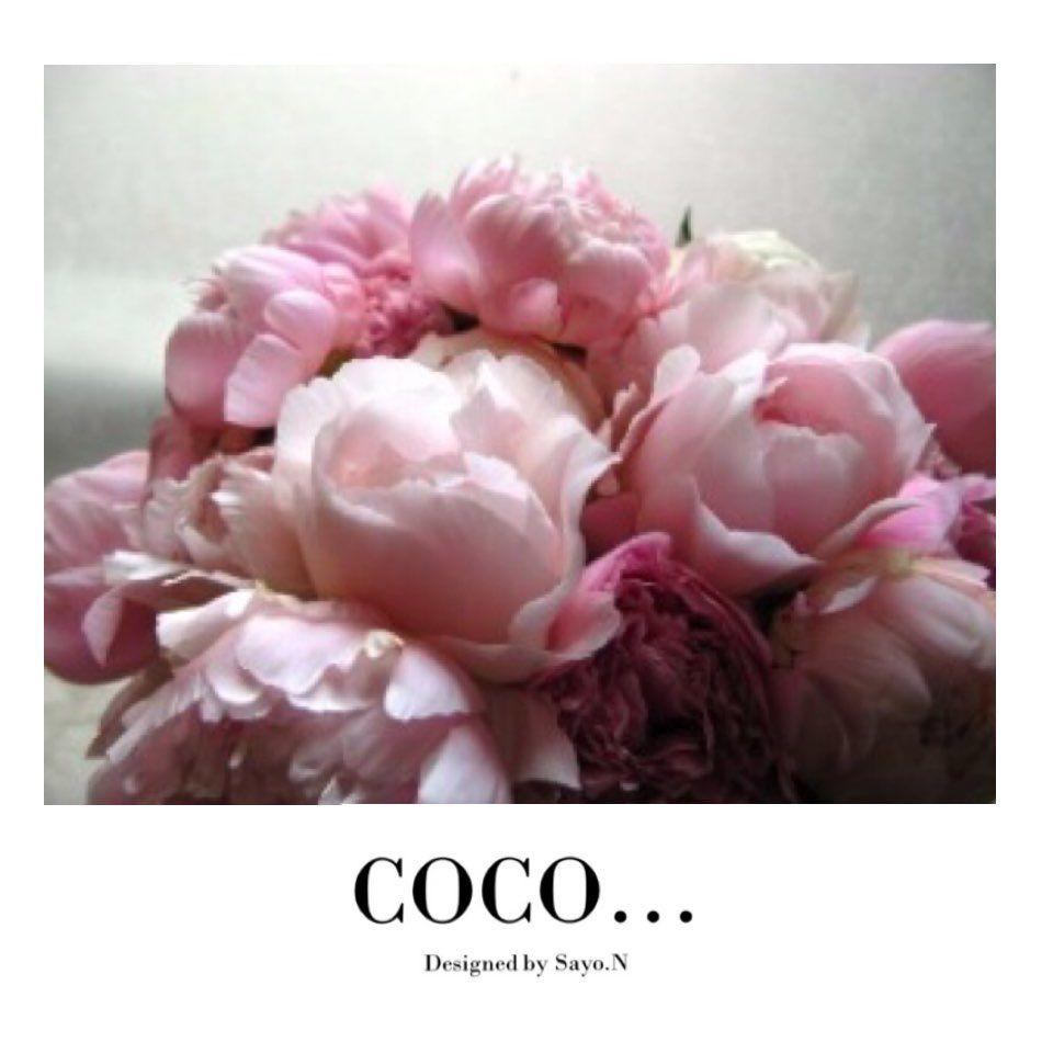 COCO...