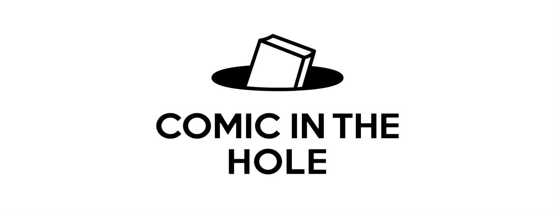 通信販売 | COMIC IN THE HOLE | 漫画