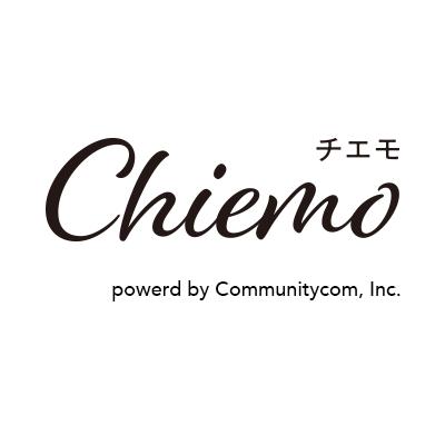 Chiemo (チエモ)powered by 株式会社コミュニティコム