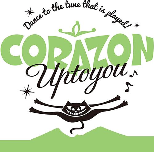 ダンススタジオ CORAZON STORE