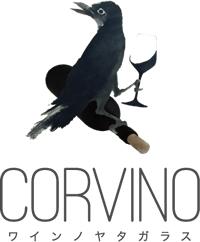 CORVINO online store