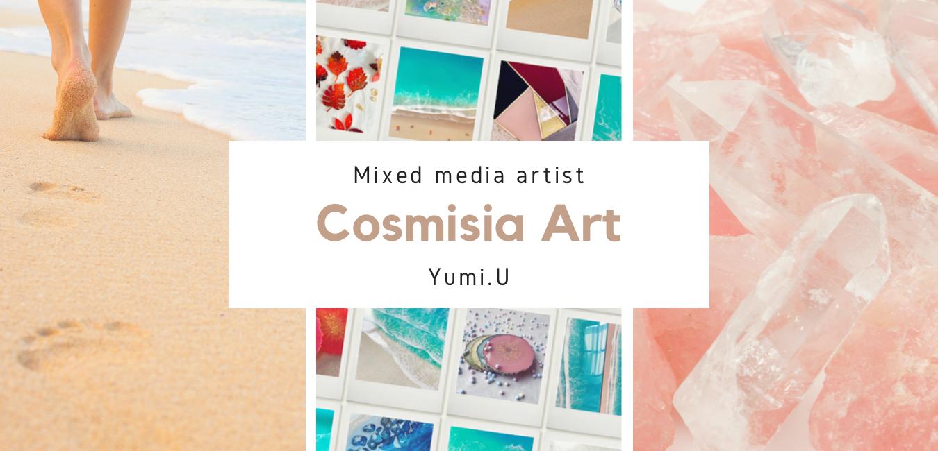 Cosmisia Art