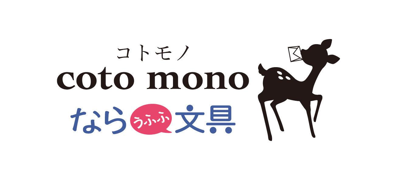 coto mono store
