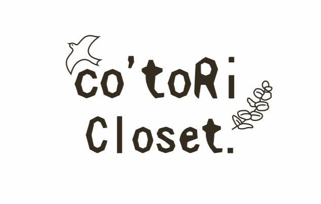 co'toRi Closet.
