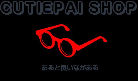CUTIEPAI SHOP
