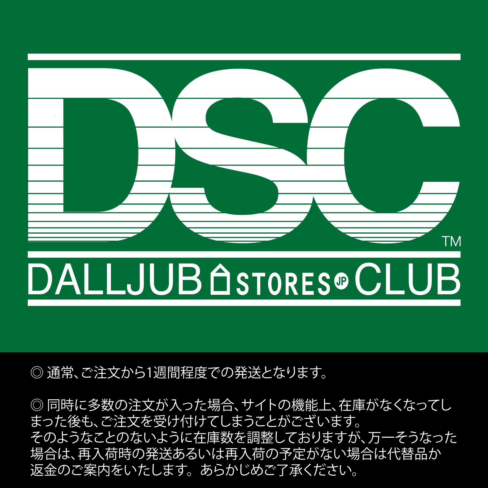 DALLJUBSTEPCLUB