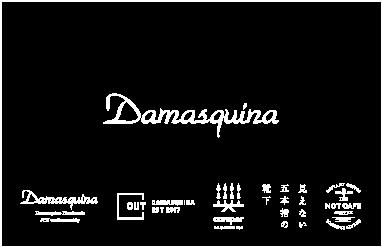 Damasquina  Store