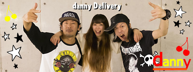 danny delivery